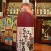 沖縄料理・島酒 たろんち - ドリンク写真:紅芋梅酒