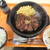 いきなりステーキ - 料理写真:ワイルドステーキ和風セット ¥1836-