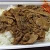 満腹デリ - 料理写真:大盛!!焼肉弁当(590円)