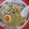 ハルピン - 料理写真:太平燕570円