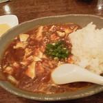 好 - 麻婆丼700円(税込)