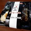 サークルK - 料理写真:蔦監修 まかない肉飯¥360円
