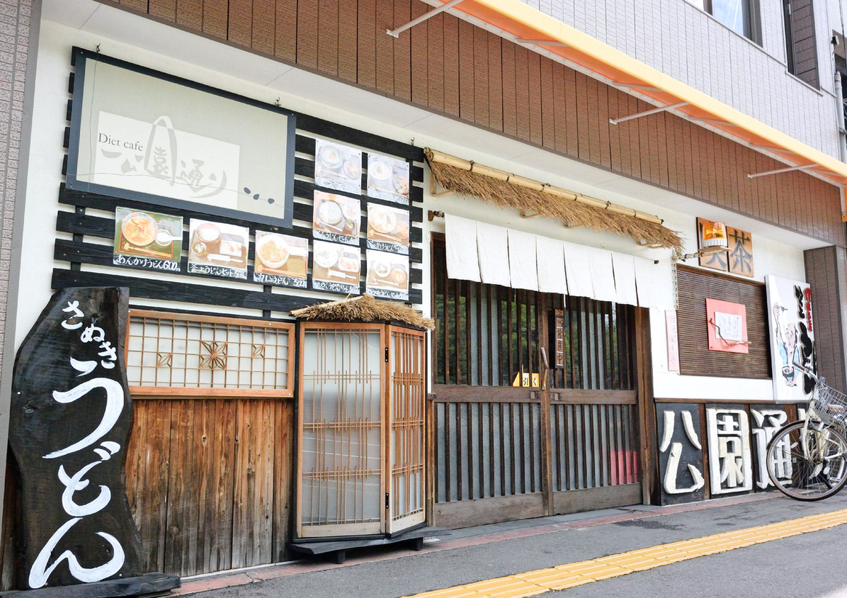 cafe 公園通り