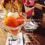 夜パフェ専門店 パフェテリア パル - 長野県産杏子と豆乳のパフェ