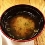 米祥 - 2016 味噌汁