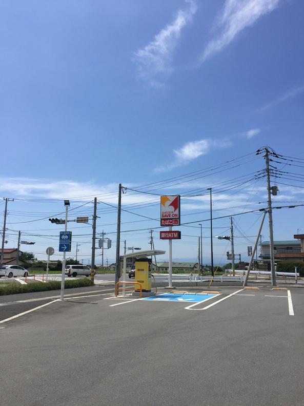 セーブオン 榛東新井南店