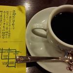 53361741 - コーヒーと伝票裏のコーヒー説明