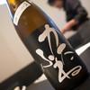 阿吽 - ドリンク写真:日本酒 かたふね