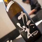 阿吽 - 日本酒 かたふね