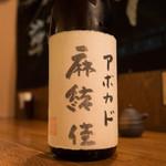 吟吟 - 日本酒 房島屋