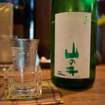 吟吟 - 日本酒 山の井