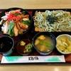和食レストランとんでん - 料理写真:ランチとり丼・そば(780円+税)