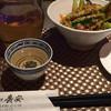 上海四川料理 廣安 - 料理写真: