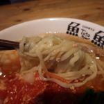 53375166 - 平打ち麺