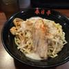 春日亭 - 料理写真:鶏豚油そば・中盛り