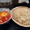 金豚雲 - 料理写真: