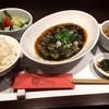 青天 みつはし - 料理写真:黒麻婆豆腐Bセット 全5品