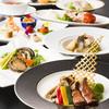 中国料理 三楽 - 料理写真:■【7/9~8/31】リニューアル記念特別ディナーコース 7,000円