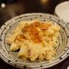 ペギィ・スウ - 料理写真:山椒風味ポテトサラダ