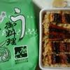うなぎ料理 鹿六 - 料理写真: