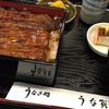 うな賀 - 料理写真: