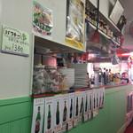 アジアン食堂 Pakchee - キッチンまわり