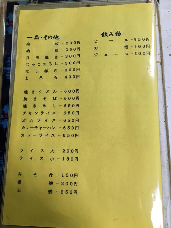 達富亭 山科支店