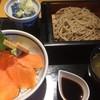 しきぶ亭 - 料理写真:サーモンいくら丼セット