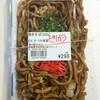 かつみ食堂 - 料理写真: