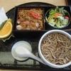 町田や - 料理写真:暁 850円