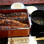 川よし - 2016年5月 うな重大【2400円】