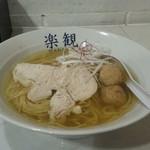 53444155 - たちスピ限定/鶏塩チャーシュー麺+大盛り