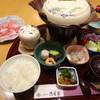 和風料理 後藤家 - 料理写真:飛騨牛朴葉味噌焼き御膳