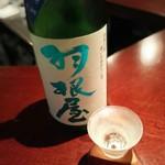 日本酒スタンド 酛 - 羽根屋