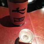 日本酒スタンド 酛 - 七田