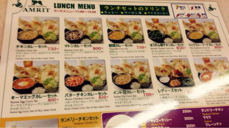 ASIAN DINING AMRIT �ˉz�X
