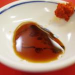雲龍亭 - 一口餃子のタレと柚子胡椒
