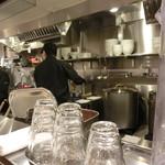 雅楽 - 厨房