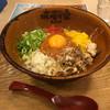 味噌乃家 - 料理写真:夏季限定 肉味噌和え麺 ¥780 (2016.7.12)