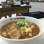 味特 - 2016/07 醤油ラーメン700円
