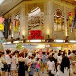 551蓬莱 - 大阪なんばの551蓬莱本店