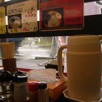 麺屋 玄徳 -