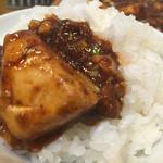 53501066 - 麻婆豆腐オンザライス