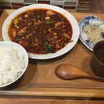 53501071 - ランチメニュー A.麻婆豆腐