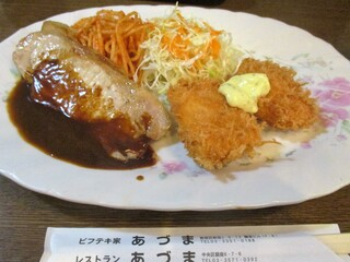 レストランあづま - 日替わりランチ(アップ)