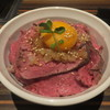 赤身焼肉USHIO - 料理写真:ローストビーフ丼