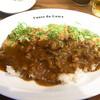 ヴァスコ・ダ・ガマ - 料理写真:焼きホルモンカレー ¥1000(税込)