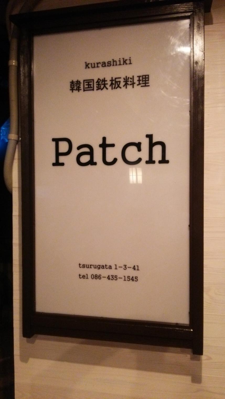 �q�~�؍��S�—��� Patch