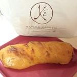 メゾンカイザー - トッサードトマト