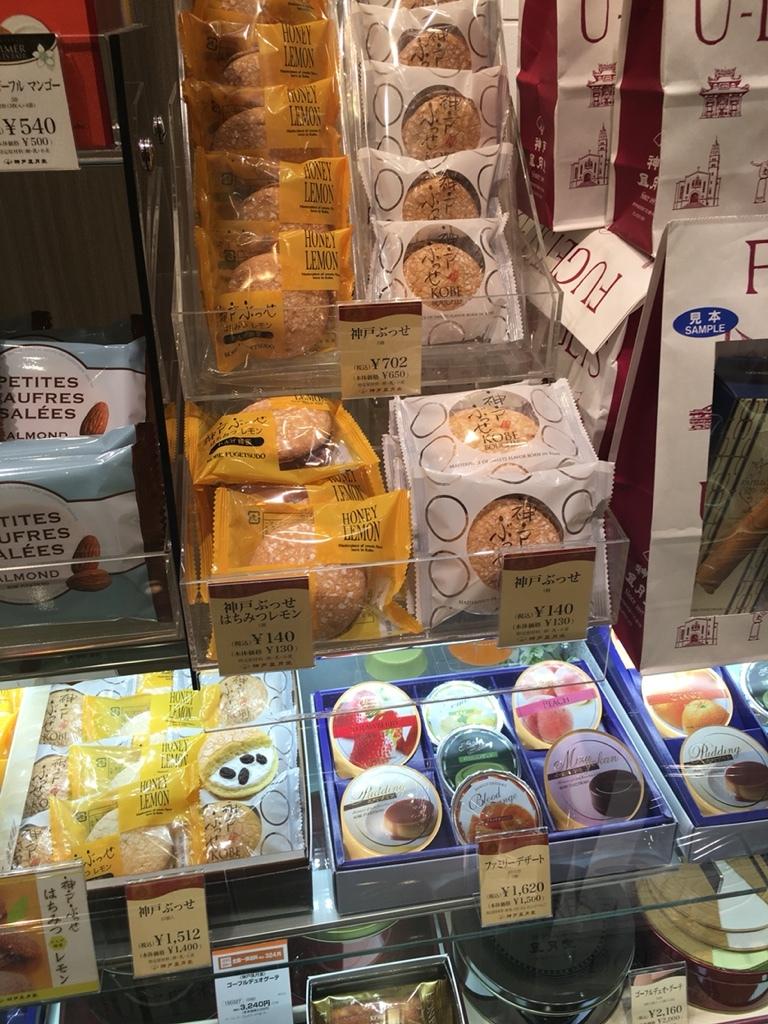 神戸風月堂 大丸心斎橋店